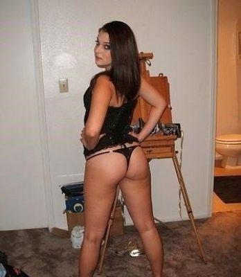 Карина — экспресс-знакомство для секса от 2500