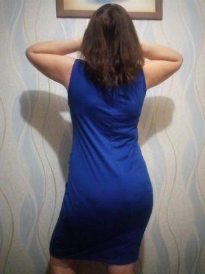 Нинель, рост: 177, вес: 77 — госпожа БДСМ, закажите онлайн