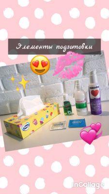 Даша — закажите эту проститутку онлайн в Астрахани
